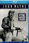 Flying Tigers (1942) Poster