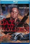 A Day of Violence (2010) Poster