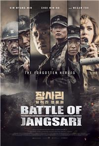 Battle of Jangsari (2019) 1080p Poster