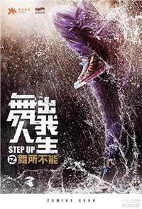 Step Up: Year of the Dance (2019) Poster