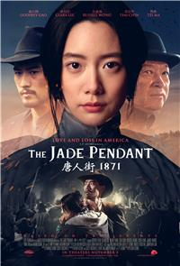 The Jade Pendant (2017) 1080p Poster