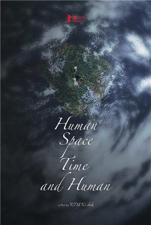 Human, Space, Time and Human (2018) 1080p Poster