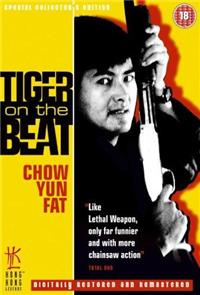 Tiger on the Beat (1988) Poster