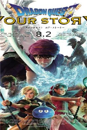 Download Yify Movies Dragon Quest Your Story 2019 720p 940 74m In Yify Movies Net