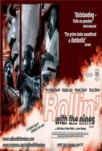 Rollin' with the Nines (2006) Poster
