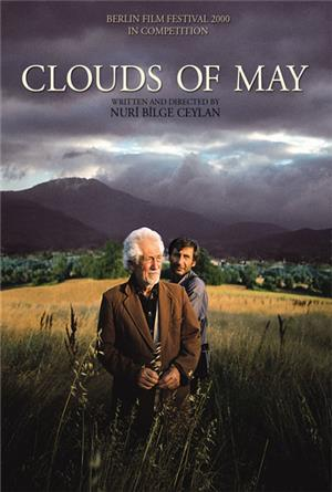 Clouds of May (1999) Poster