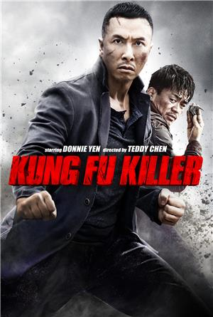 Kung Fu Jungle (2014) 1080p Poster