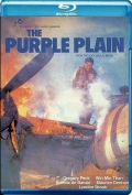 The Purple Plain (1954) Poster