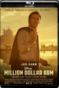 Million Dollar Arm (2014) 1080p Poster