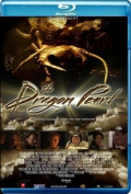 The Dragon Pearl (2011) Poster