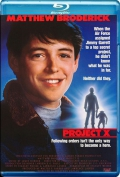 Project X (1987) Poster