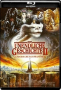 The Neverending Story II The Next Chapter (1990) 1080p Poster