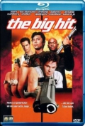 The Big Hit (1998) Poster