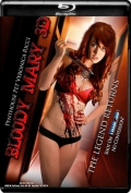Bloody Mary 3D (2011) 1080p Poster