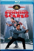 Running Scared (1986) Poster