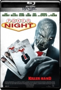 Poker Night (2014) 1080p Poster