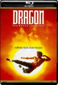 Dragon The Bruce Lee Story (1993) 1080p Poster