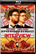The Interview (2014) 1080p Poster