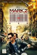The Mark: Redemption (2013) 1080P Poster