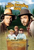 The Apple Dumpling Gang (1975) Poster