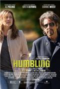 The Humbling (2014) 1080P Poster