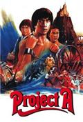 Project A (1983) 1080P Poster