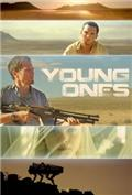 Young Ones (2014) 1080P Poster