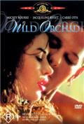 Wild Orchid (1989) Poster
