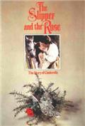 The Slipper and the Rose: The Story of Cinderella (1976) Poster