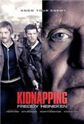 Kidnapping Mr. Heineken (2015) Poster
