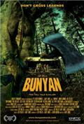 Axe Giant: The Wrath of Paul Bunyan (2013) 1080P Poster