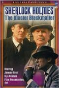 The Master Blackmailer (1992) 1080P Poster