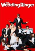 The Wedding Ringer (2015) 1080P Poster
