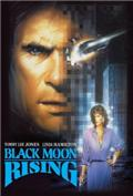 Black Moon Rising (1986) Poster