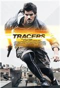 Tracers (2015) Poster
