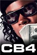 CB4 (1993) 1080P Poster
