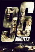 96 Minutes (2011) Poster