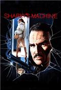 Sharky's Machine (1981) 1080P Poster