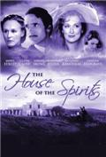 The House of the Spirits (1993) Poster