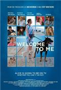 Welcome to Me (2014) Poster
