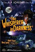 The Whisperer in Darkness (2011) 1080P Poster