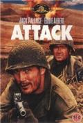 Attack (1956) Poster