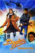 Biggles: Adventures in Time (1986) 1080P Poster