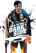 My Trip Back to the Dark Side (2014) 1080P Poster