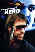 Hero and the Terror (1988) Poster