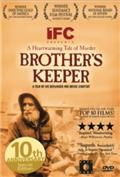 Brother's Keeper (1992) Poster