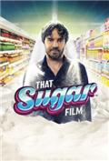 That Sugar Film (2014) Poster