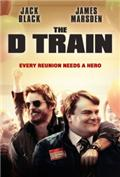 The D Train (2015) 1080P Poster