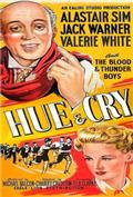 Hue and Cry (1947) Poster