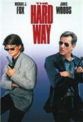 The Hard Way (1991) 1080P Poster
